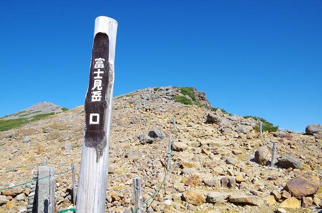乗鞍岳 066