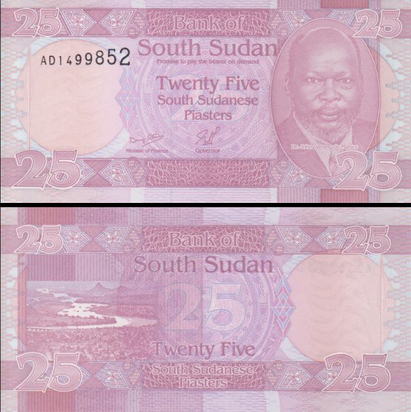 25 Piastrov Južný Sudán 2011, P3 UNC