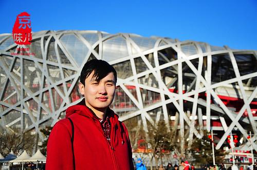 北京中轴线202