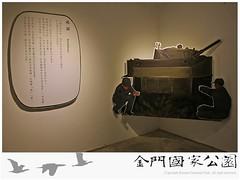 安東一營區(W13)-04