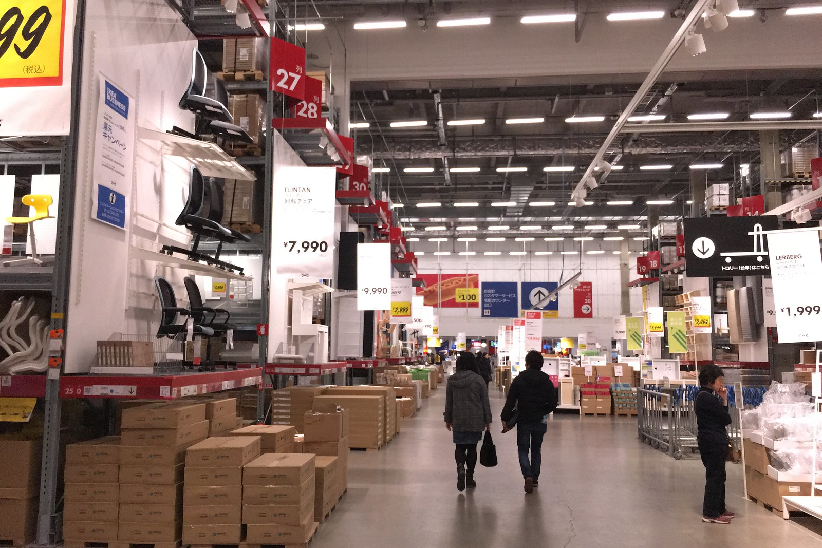 IKEA Shinmisato in Japan