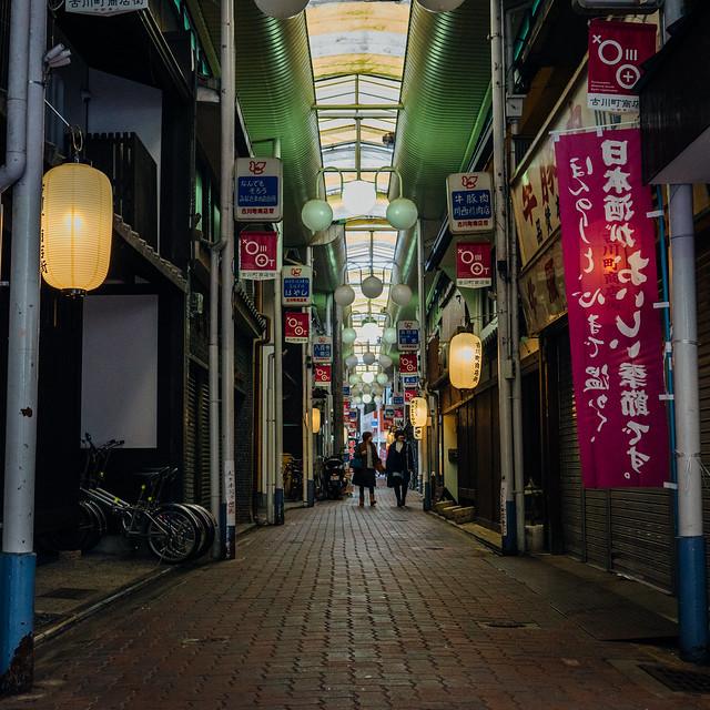 Kyoto_Furukawacho_03