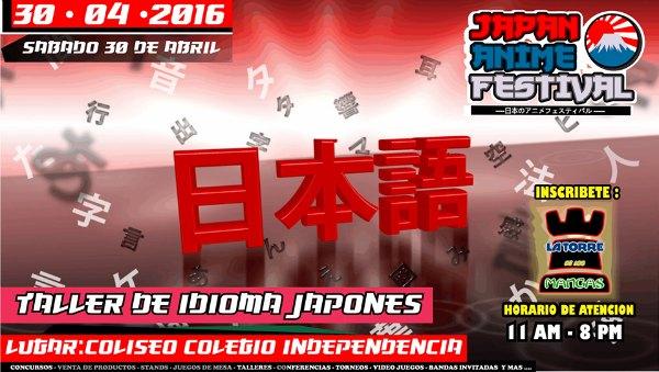 Japan Anime Festival