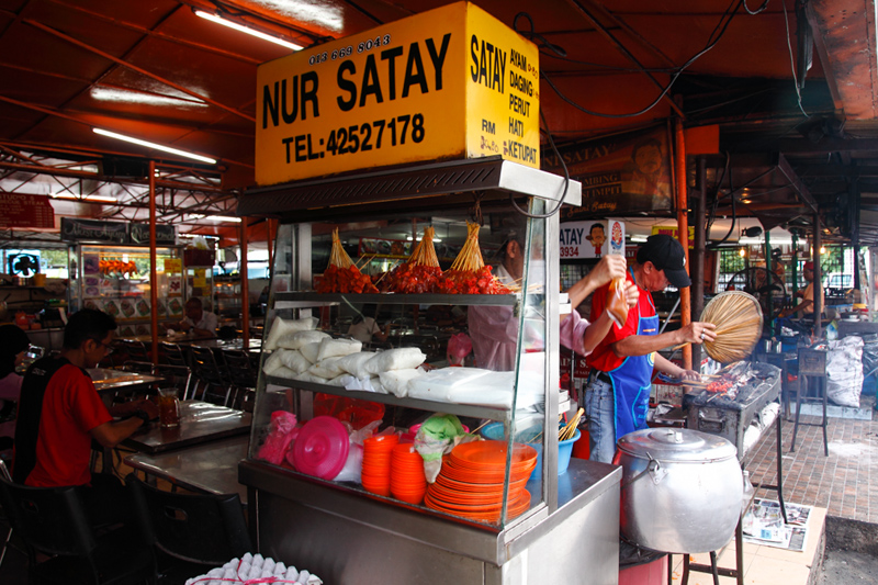 Nur Satay Ampang