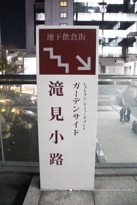 木地大阪燒 大阪梅田