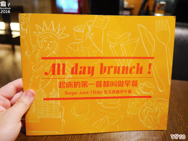 25811521935 6416e21095 b - 7分SO美式廚房(朝富店),最愛的是美式蛋捲,早餐還有附上一杯滿滿果肉的奇異果汁。
