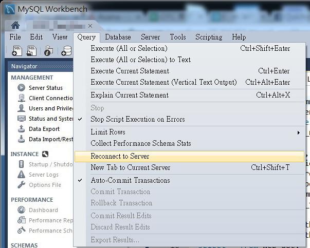 MySQL Workbench重新連線