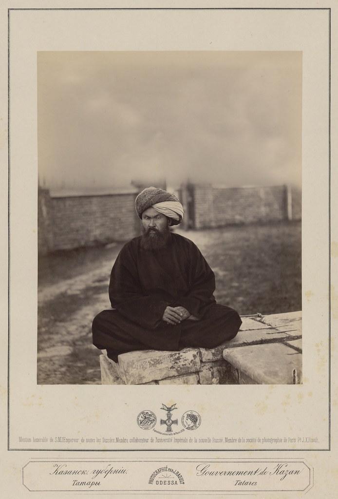 Рауль Ж. Казанская губерния. Татарин, [Конец 1870-х]