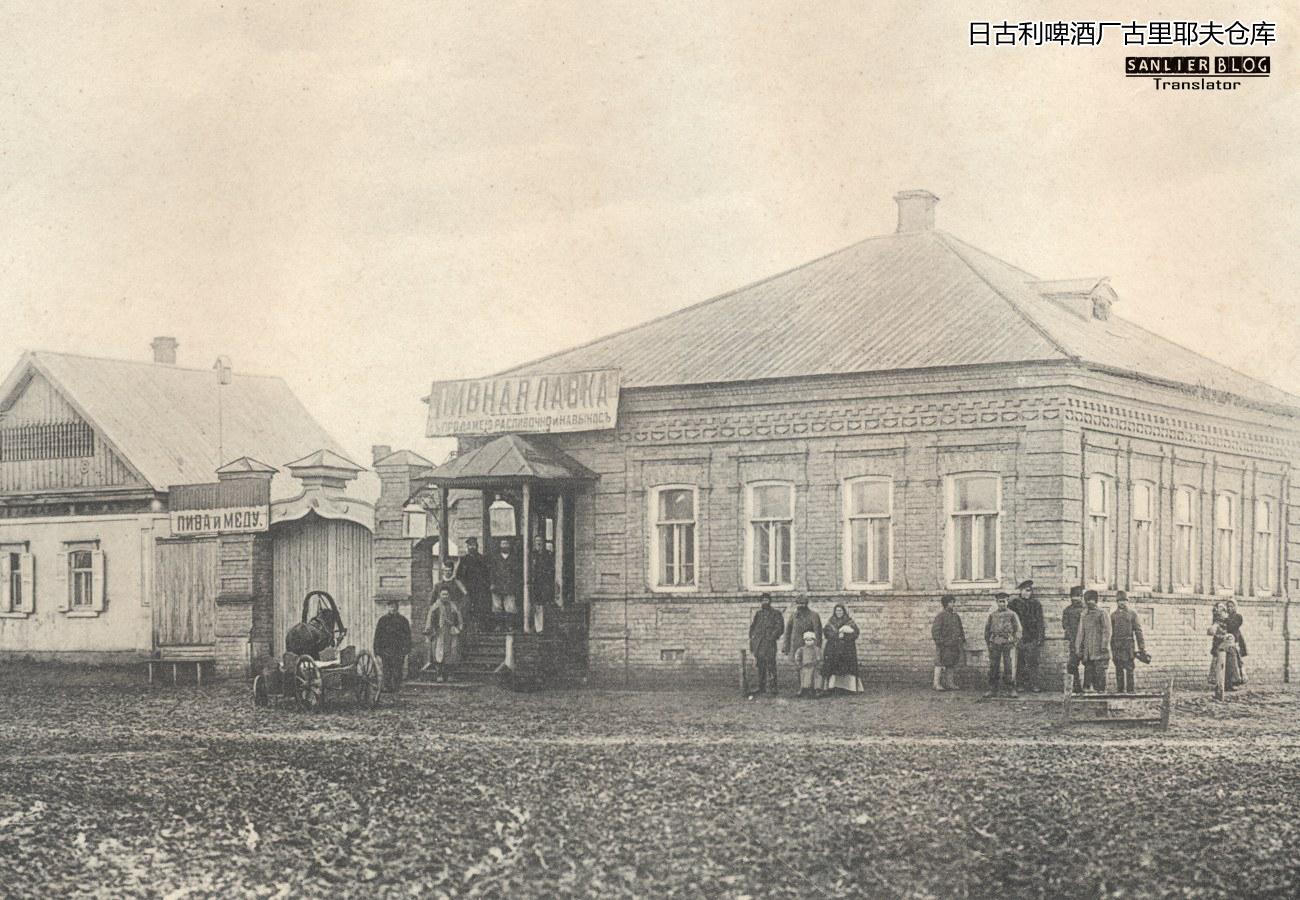 日古利啤酒厂仓库17