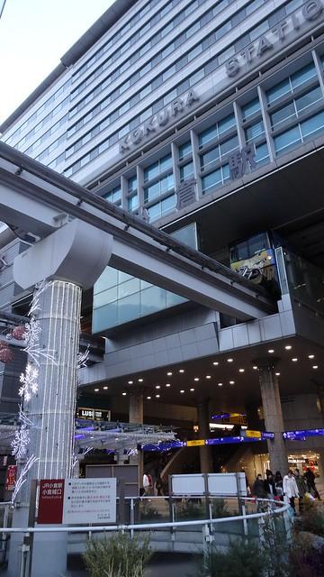 小倉モノレール 立体道路
