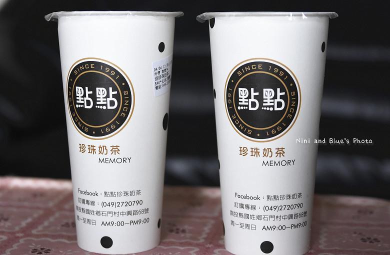 南投國姓茶飲手搖飲料點點珍珠奶茶15