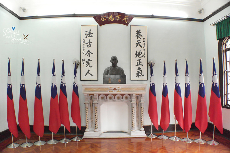 Sun Yat Sen Memorial House sculpture and flags
