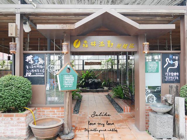 台北一日遊社子島景觀餐廳台北花卉村 (19)