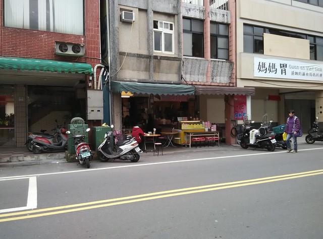 1060126神農路火生麵店