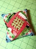 Faux Iris Fold Fabric Pincushion