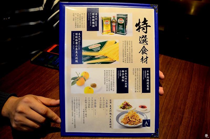 和Nagomi Pasta菜單國父紀念館美食推薦捷運 (51)