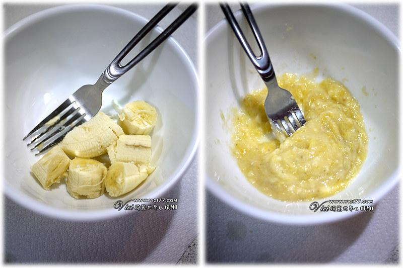 0202香蕉煎餅901