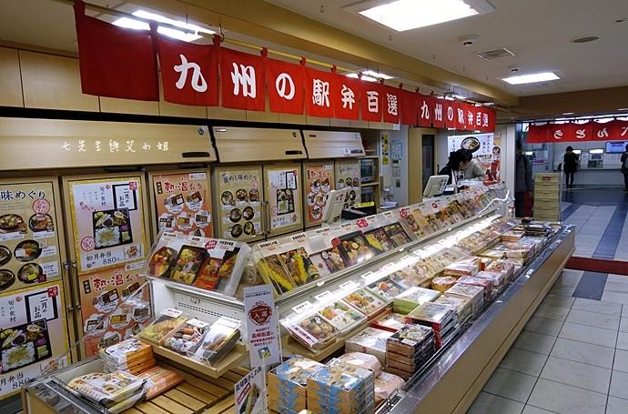 3 日本九州旅遊 鐵道便當 火車便當 車站便當 推薦