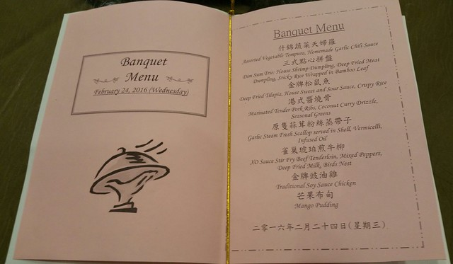 2016-Feb-24 Fortune House - YVRFoodies banquet menu