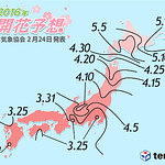 Japan Weather Association (Feb 24, 2016)