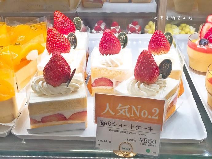 13 新宿高野 TAKANO 東京池袋西武百貨 水果蛋糕 草莓蛋糕