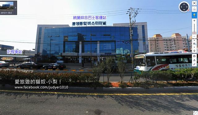 統營綜合巴士客運站1