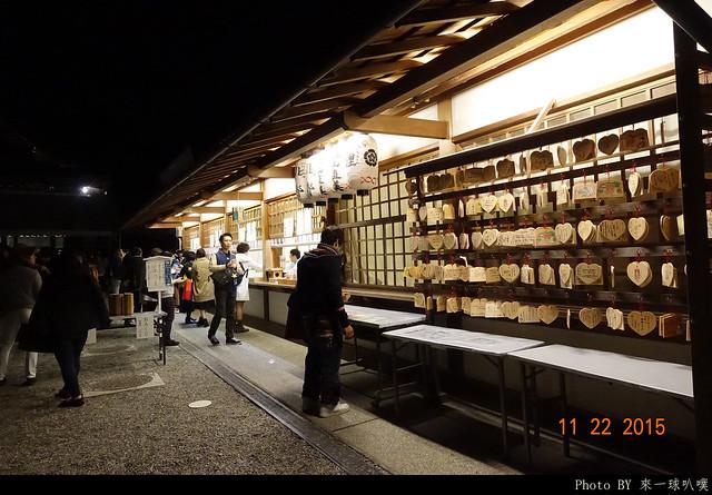 京都-八坂神社花間小路12
