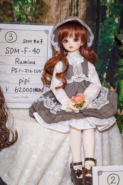 D's☆COOPワンオフ SDM-F-40(Rumina)