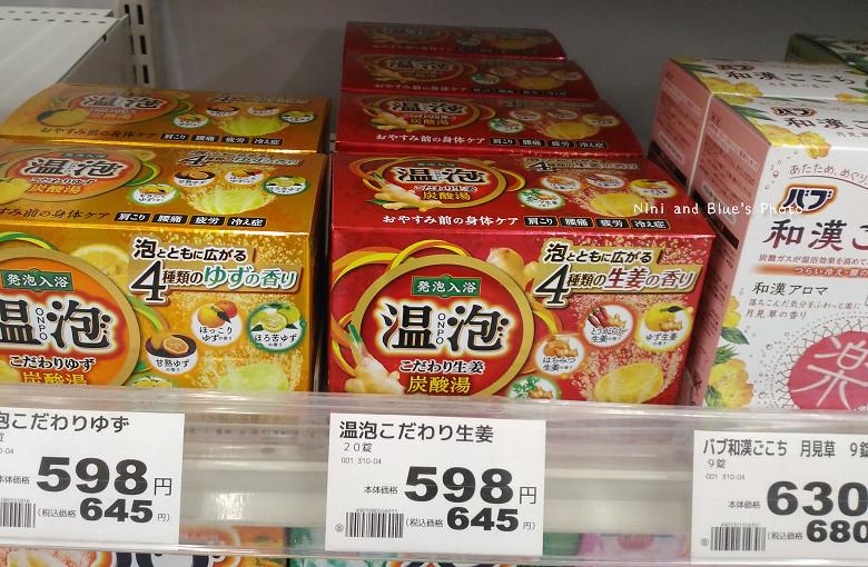 日本九州鹿兒島松本清藥妝價格56