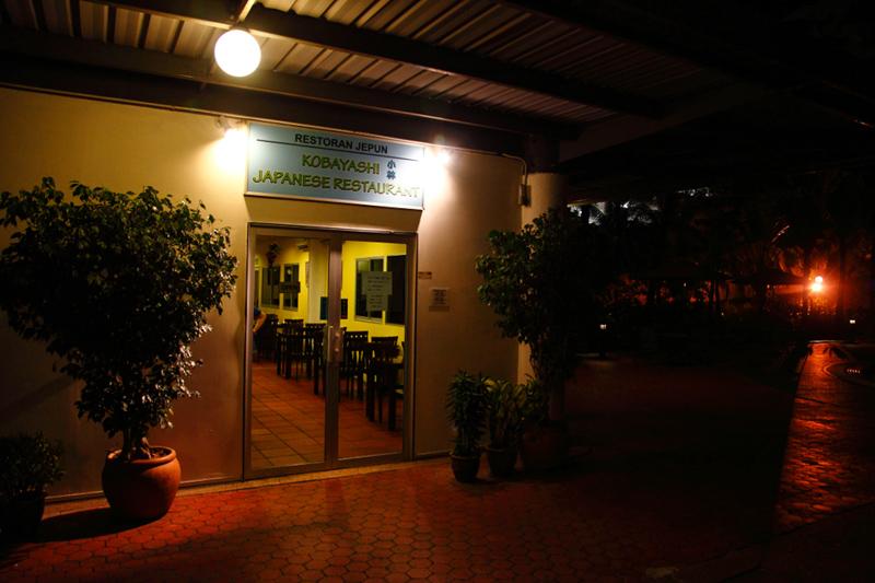 Kobayashi Japanese Restaurant Mont Kiara Palma