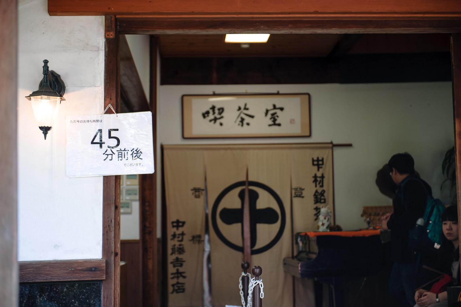 2015VQ@Kyoto-240