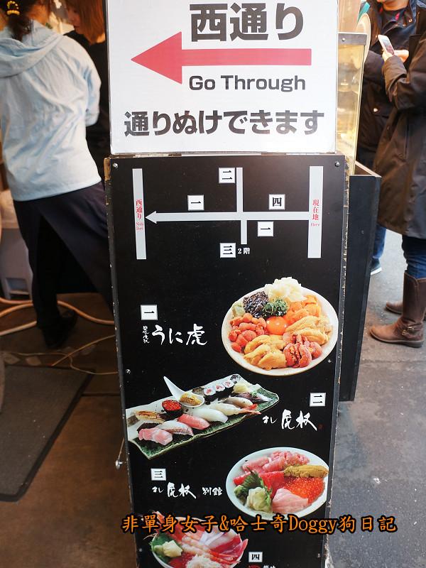 日本築地市場海膽蓋飯18