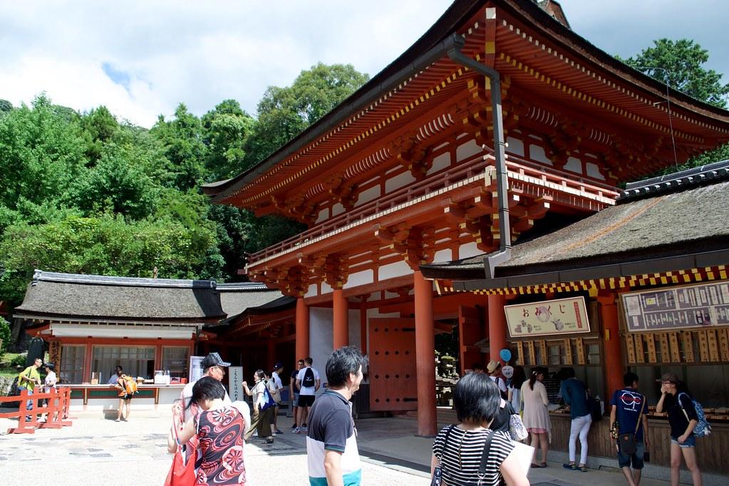 Mizutani shrine