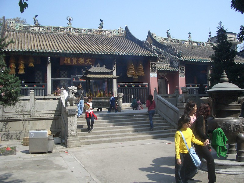 kuan iam temple courtyard