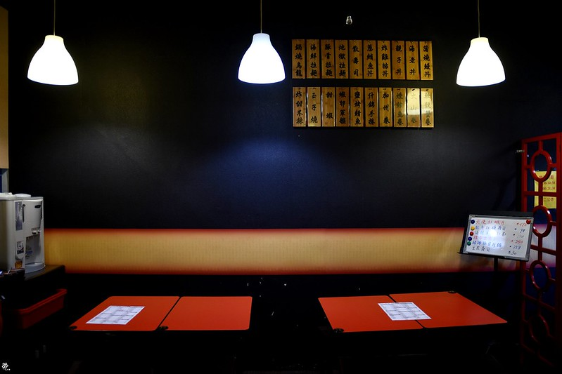 八八食堂菜單板橋海鮮日式料理拉麵生魚片推薦 (2)