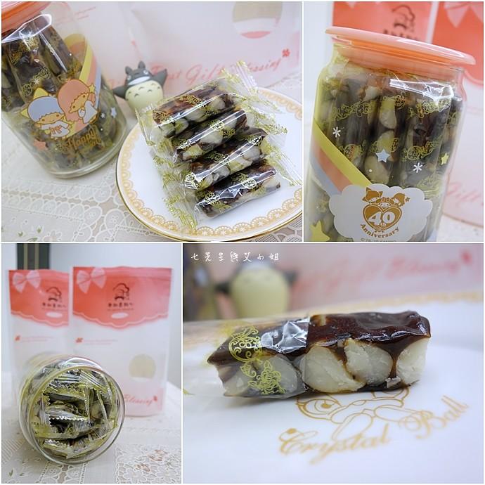 5 老胡賣點心 南棗核桃糕、南棗夏威夷果糕、新春開運牛軋糖禮盒