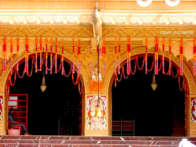 Entrance of Main Hall and Gufa