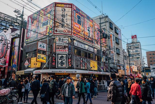 Osaka_Shinsekai_08
