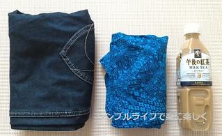 パタゴニアスカート、コンパクトサイズ