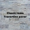 Classic roma travertine pavers