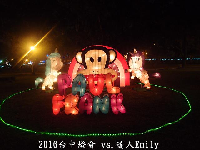 2016台中燈會 009