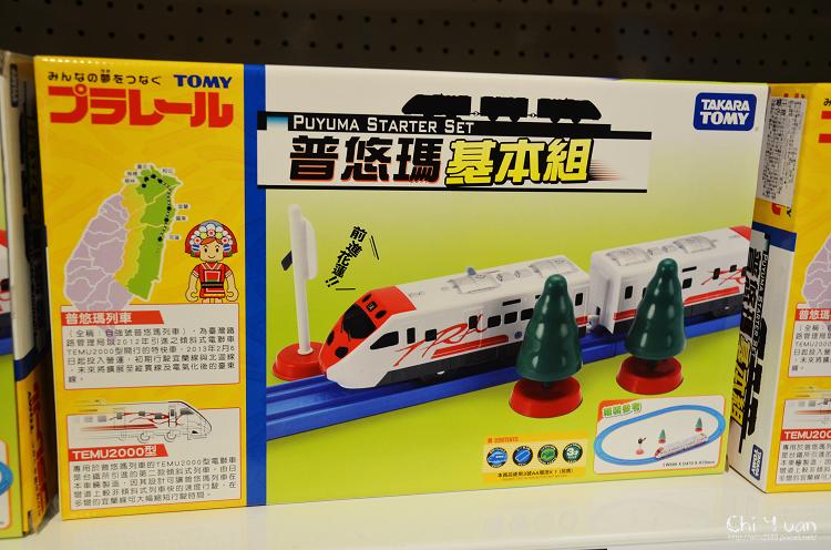 大鐵道展33.jpg
