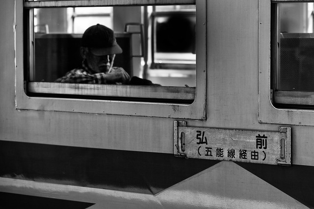 JR East, Gono Line #029 - Lost In Thought