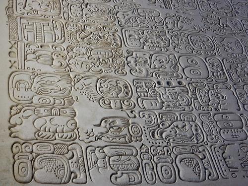 Palenque - 7