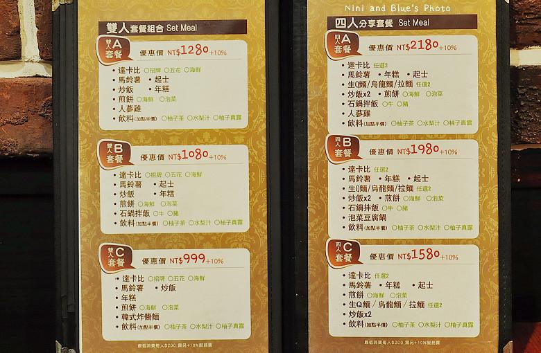 公益路柳家韓式料理菜單價位01
