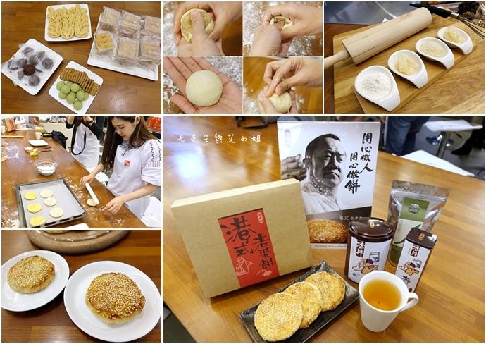 【活動】奇華餅家老婆餅,風味濃、情意更濃!