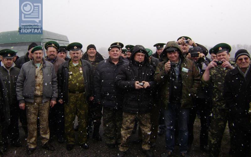 пограничники павлоград встреча копия