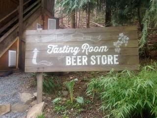Salt Spring Island Brewery