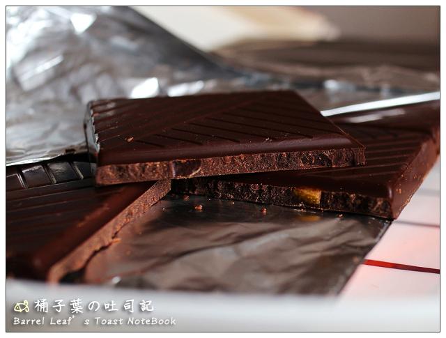 【家樂福 Carrefour】精選柑橙黑巧克力 Écorces D'orange
