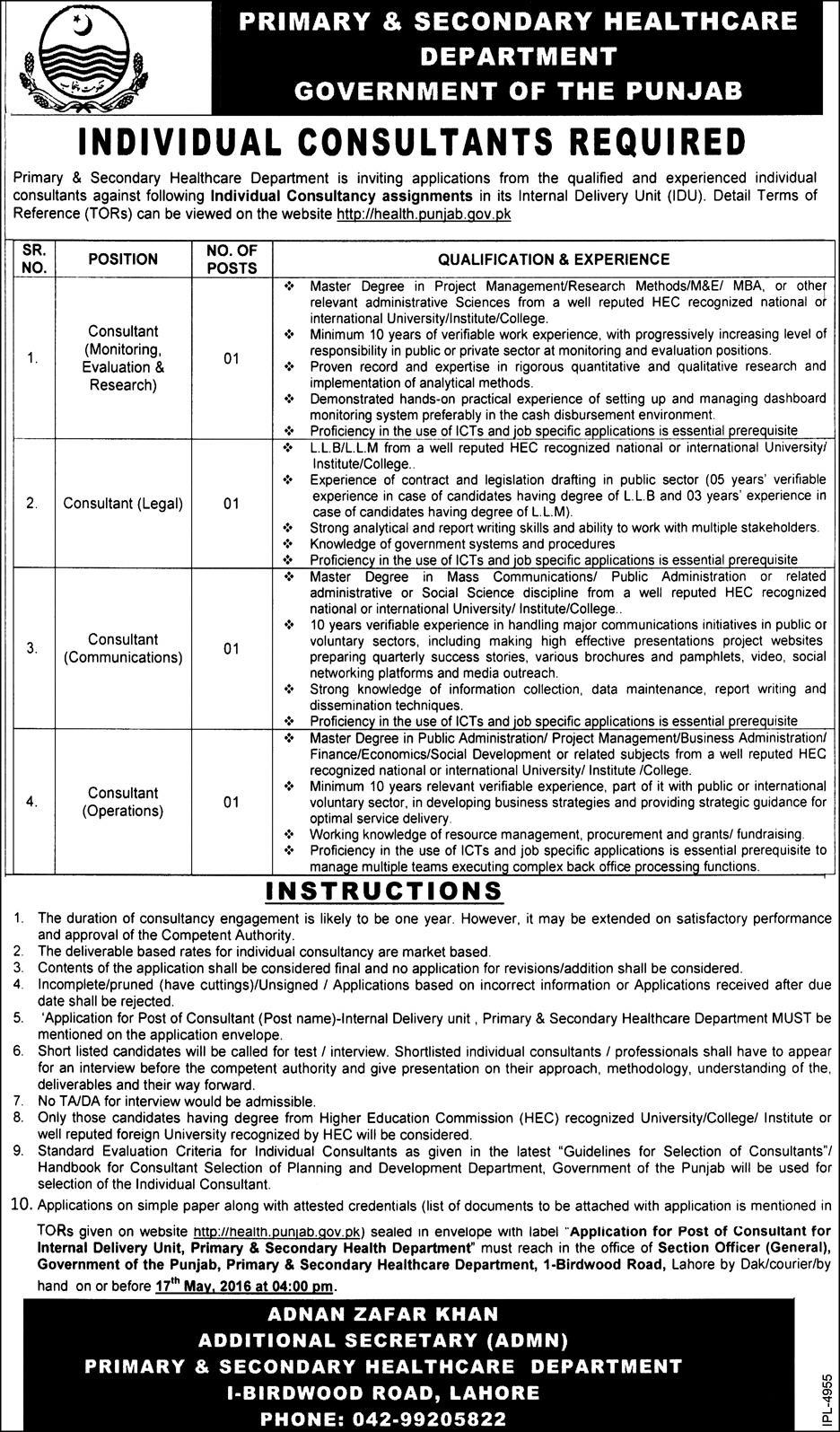 Primary and Secondary Healthcare Department Jobs 2016
